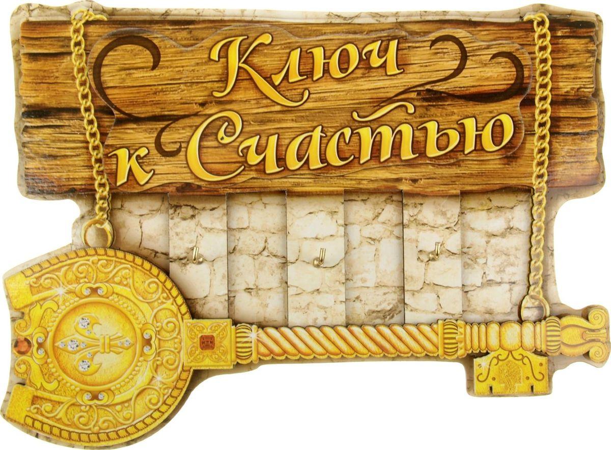 Ключница настенная Ключ к счастью, 20,5 х 13,8 х 2 см908078Полезные домашние мелочи не только сделают вашу жизнь комфортнее, но и преобразят интерьер любого помещения. Чтобы ваши ключи не терялись, а вы всегда знали, где они находятся, поможет Ключница Ключ к счастью. Изделие выполнено в эксклюзивном дизайне из дерева в оригинальной форме. Такой предмет интерьера, несомненно, станет изюминкой вашего дома. На основе ключницы находятся металлические крючки, а само изделие легко монтируется на стену. Украсьте свой дом красивыми и функциональными мелочами!