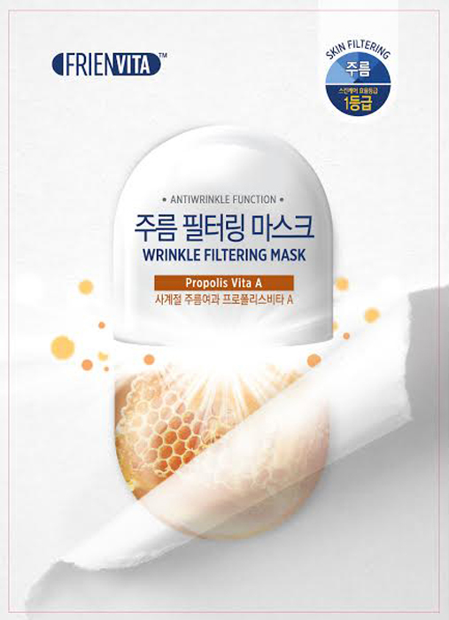 Frienvita Wrinkle Антивозрастная маска-фильтр с витамином А и прополисом, 10 шт х 25 гFVFM-BOX(А)Витамин А — ретинол, растворимый в масле витамин — разглаживает морщины, выравнивает текстуру кожи и придает сияние. Антиоксиданты, содержащиеся в прополисе, моментально усваиваются организмом, придают тонус коже и предотвращают появление возрастных признаков. Особенности: Мультипористая ткань из абсорбирующего волокна вытягивает из пор загрязнения, действуя как фильтр, и плотно прилегает к коже, не сползая даже во время движения. В состав включена необходимая для кожи доза витаминов: они глубоко проникают в кожу, обеспечивая активное увлажнение и питание.