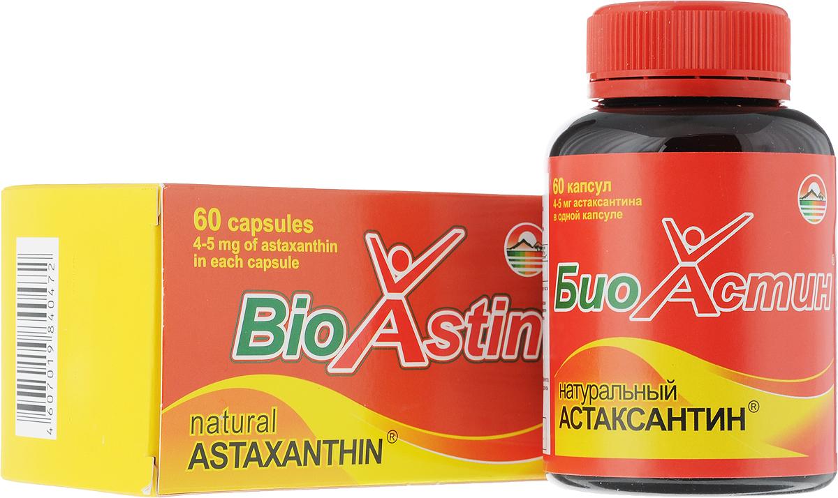 Натуральный астаксантин Биоастин, 60 капсул206229Натуральный астаксантин Биоастин рекомендуется в качестве биологически активной добавки к пище - источника астаксантина (природного антиоксиданта) и дополнительного источника витамина Е. Астаксантин - наиболее сильный из известных на сегодня антиоксидантов. Попадая в организм, астаксантин в нерасщепленном виде транспортируется практически во все органы и ткани, включая глаза, головной мозг, нервную систему. Особенности структуры молекулы астаксантина позволяют ему встраиваться в клеточные мембраны, защищая мембранные белки и жирные ненасыщенные кислоты от свободных радикалов. Астаксантин улавливает свободные радикалы, замедляет процессы старения, предотвращает развитие болезней, многократно увеличивает работоспособность и выносливость, повышает защитные функции организма и оказывает терапевтический эффект, укрепляет иммунную систему. Астаксантин показан для защиты организма: сердца и сосудов, зрения, опорно-двигательного аппарата, желудочно-кишечного тракта, центральной нервной системы. Благодаря уникальному молекулярному строению по своей антиоксидантной (защитной) активности он эффективнее витамина С в 65 раз, бета-каротина в 54 раза, а витамина Е в 14 раз. Поэтому суточная доза приема препарата всего одна капсула. В природе в рекордных концентрациях астаксантин содержится в микроводоросли гематококкус. 100% натуральный экстракт этой водоросли является основой БАД Биоастин Натуральный Астаксантин. Гематококкус выращивается в одном из самых экологически чистых мест на планете - на Гавайских островах. Состав: сафлоровое масло, масляный экстракт микроводоросли гематококкус плувиалис, витамин Е (масляный раствор D-альфа-токоферола); оболочка капсулы (желатин, очищенная вода, глицерин Е422). Товар не является лекарственным средством. Товар не рекомендован для лиц младше 18 лет. Могут быть противопоказания, следует предварительно проконсультироваться со специалистом. Товар сертифицирован.