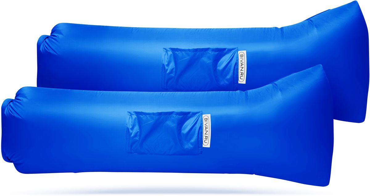 Диван надувной Биван 2.0, цвет: синий, 190 х 70 см, 2 шт61075_светло-болотныйБиван 2.0 - это надувной гамак (лежак, диван) второго поколения. Доработанная, более устойчивая и удобная форма. Добавлена мембрана, крепления для подсветки и колышков. Быстронадуваемый. Чтобы подготовить Биван к использованию, понадобится около 15 секунд. Какой насос? Кому теперь нужен насос?! Для любых поверхностей. Биван выполнен из прочного износостойкого текстиля со специальной пропиткой. Ему не страшны трава, камни, вода и песок. Лежите, где хотите. 12 часов релакса. Биван способен удерживать воздух более 12 часов, что позволит вам использовать его и для сна. Ремонтопригодность. Мы создали полноценный ремкомплект, так что если вдруг биван окажется поврежден, потребуется всего 15 минут, чтобы вернуть его в форму.Компактность и удобство.В сложенном виде габариты бивана - 35 х 15 х 11 см. Вес бивана с сумкой - 1500 грамм.Полная длина в развернутом виде - 200 см, ширина - 80 см. Полезная длина в надутом виде - 190 см, ширина - 70 см.