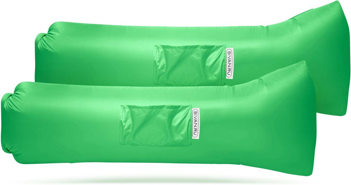 Диван надувной Биван 2.0, цвет: светло-зеленый, 190 х 70 см, 2 штBVN17-COMPx2-LGRБиван 2.0 - это надувной гамак (лежак, диван) второго поколения. Доработанная, более устойчивая и удобная форма. Добавлена мембрана, крепления для подсветки и колышков.Быстронадуваемый. Чтобы подготовить Биван к использованию, понадобится около 15 секунд. Какой насос? Кому теперь нужен насос?! Для любых поверхностей. Биван выполнен из прочного износостойкого текстиля со специальной пропиткой. Ему не страшны трава, камни, вода и песок. Лежите, где хотите. 12 часов релакса. Биван способен удерживать воздух более 12 часов, что позволит вам использовать его и для сна. Ремонтопригодность. Мы создали полноценный ремкомплект, так что если вдруг биван окажется поврежден, потребуется всего 15 минут, чтобы вернуть его в форму.Компактность и удобство. В сложенном виде габариты бивана - 35 х 15 х 11 см.Вес бивана с сумкой - 1500 грамм. Полная длина в развернутом виде - 200 см, ширина - 80 см.Полезная длина в надутом виде - 190 см, ширина - 70 см.