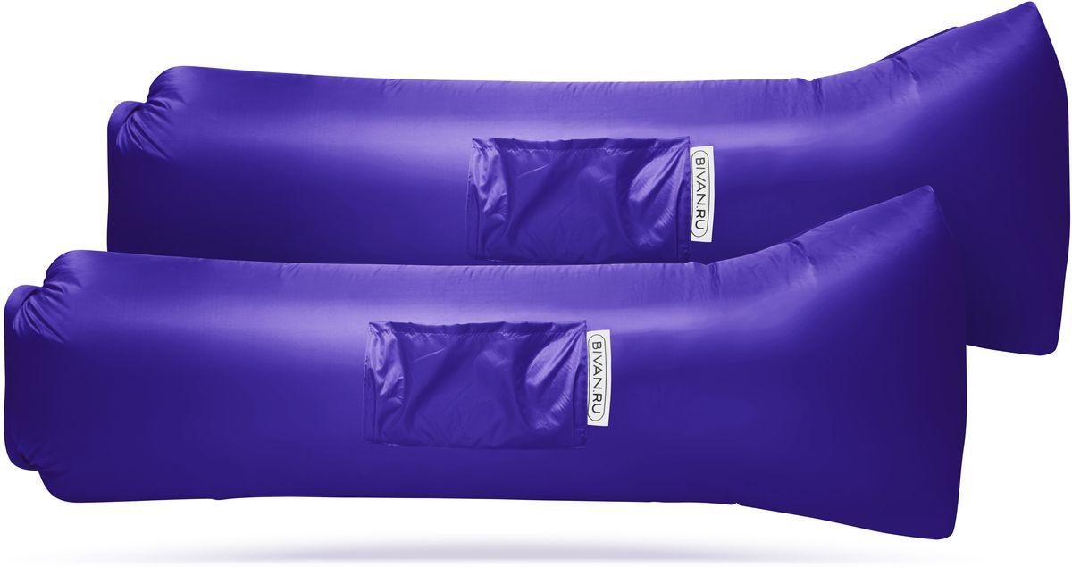 Диван надувной Биван 2.0, цвет: фиолетовый, 190 х 70 см, 2 штBVN17-COMPx2-PRPБиван 2.0 - это надувной гамак (лежак, диван) второго поколения. Доработанная, более устойчивая и удобная форма. Добавлена мембрана, крепления для подсветки и колышков.Быстронадуваемый. Чтобы подготовить Биван к использованию, понадобится около 15 секунд. Какой насос? Кому теперь нужен насос?! Для любых поверхностей. Биван выполнен из прочного износостойкого текстиля со специальной пропиткой. Ему не страшны трава, камни, вода и песок. Лежите, где хотите. 12 часов релакса. Биван способен удерживать воздух более 12 часов, что позволит вам использовать его и для сна. Ремонтопригодность. Мы создали полноценный ремкомплект, так что если вдруг биван окажется поврежден, потребуется всего 15 минут, чтобы вернуть его в форму.Компактность и удобство. В сложенном виде габариты бивана - 35 х 15 х 11 см.Вес бивана с сумкой - 1500 грамм. Полная длина в развернутом виде - 200 см, ширина - 80 см.Полезная длина в надутом виде - 190 см, ширина - 70 см.