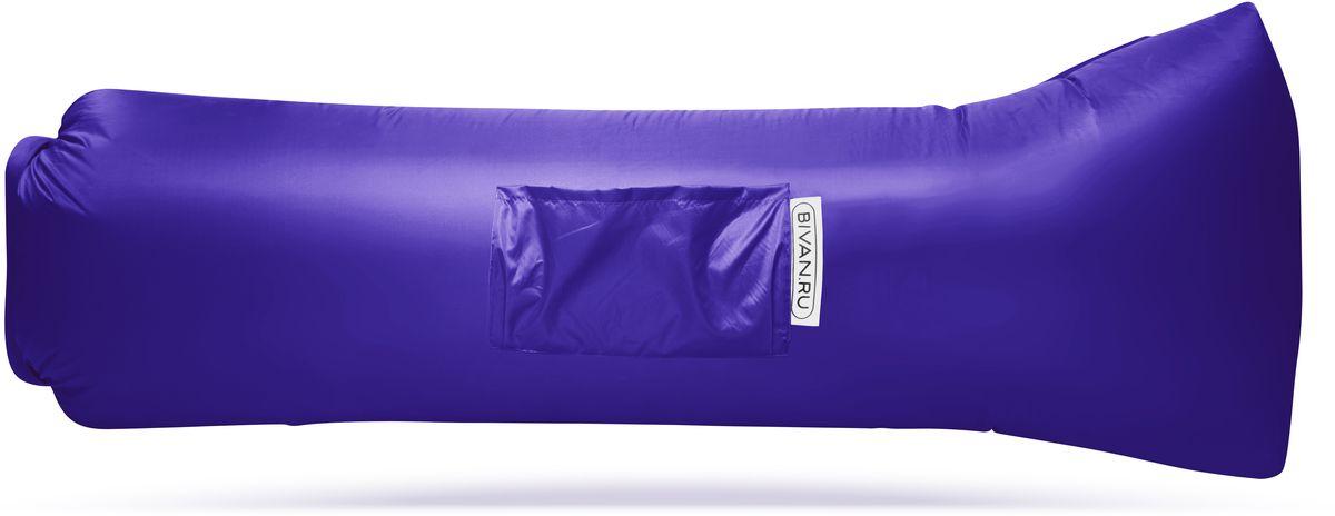 Диван надувной Биван 2.0, цвет: фиолетовый, 190 х 90 смBVN17-ORGNL-PRPБиван 2.0 — надувной гамак (лежак, диван) второго поколения. Отличается от оригинала продвинутой анатомической формой. Он стал более плоским — поэтому повысилась его устойчивость. Мы добавили подушку в изголовье, а также специальную мембрану, позволяющую спать лицом вниз. Верхний слой Бивана 2.0 выполнен из ткани с водоотталкивающей пропиткой. А еще у Бивана появилось два крепления для подсветки и два крепления для колышка. Быстронадуваемый. Чтобы подготовить Биван к использованию, понадобится около 15 секунд. Какой насос? Кому теперь нужен насос?! Для любых поверхностей. Биван выполнен из прочного износостойкого текстиля со специальной пропиткой. Ему не страшны трава, камни, вода и песок. Лежите, где хотите. 12 часов релакса. Биван способен удерживать воздух более 12 часов, что позволит вам использовать его и для сна.