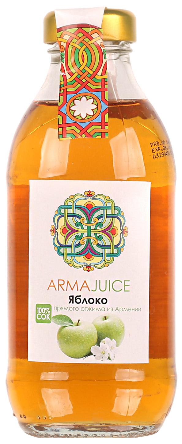 ARMAjuice сок яблочный, 0,33 л4850001115670Восстановлен из концентрированного яблочного сока из отборных сортов яблок. Без ароматизаторов, красителей и консервантов.