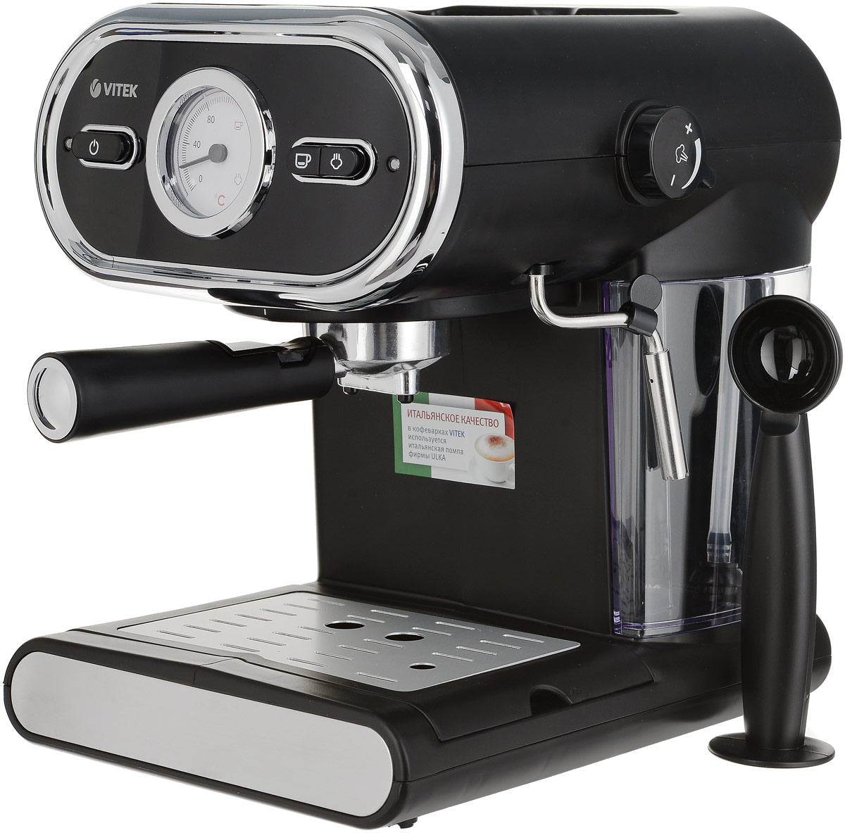 Vitek VT-1525(BK) кофеварка кофеварка эспрессо vitek vt 1511