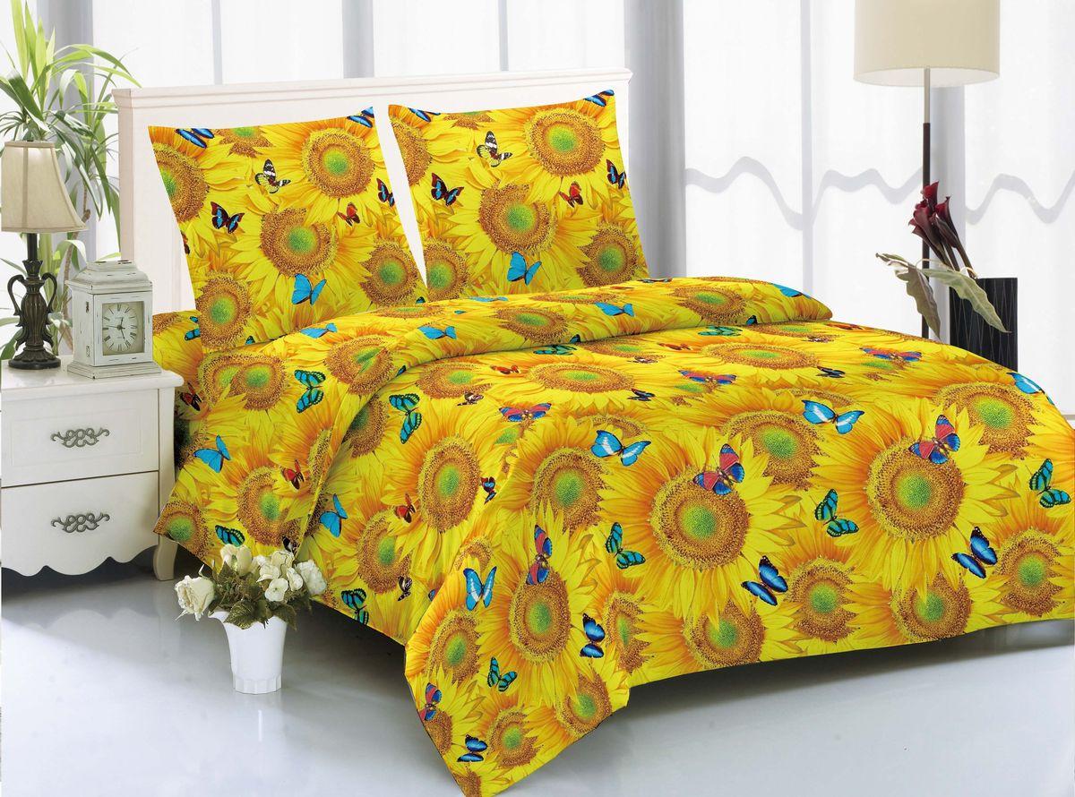 Комплект белья Amore Mio Kharkiv, 1,5-спальный, наволочки 70х70, цвет: желтый, голубой85563Комплект постельного белья Amore Mio изготовлен из мако-сатина. Нано-инновации позволили открыть новую ткань, которая сочетает в себе широкий спектр отличных потребительских характеристик и невысокой стоимости. Легкая, плотная, мягкая ткань, приятна и обладает эффектом персиковой кожуры. Отлично стирается, гладится, быстро сохнет. Дисперсное крашение великолепно передает качество рисунков и необычайно устойчиво к истиранию. Комплект состоит из пододеяльника, простыни и двух наволочек.Советы по выбору постельного белья от блогера Ирины Соковых. Статья OZON Гид