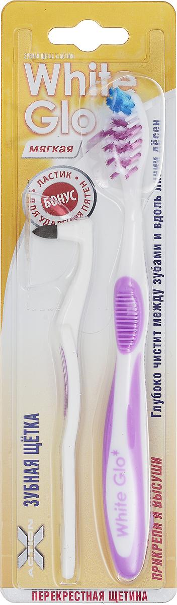 White Glo Зубная щетка, мягкая щетина, цвет: сиреневый + Ластик для удаления налета86808_сиреневыйЗубная щетка White Glo для глубокой чистки имеет мягкую разнонаправленную густую щетину DuPont, котораяспособствует более глубокой чистке вдоль линии десен и между зубами. Присоска на ручке позволяетприкреплять щетку к зеркалам и туалетным подставкам после чистки, исключая ее загрязнение.Ластик быстро и эффективно удаляет пятна и налет с зубной эмали. Резиновая вставка на ручка исключаетвыскальзывание. Товар сертифицирован.