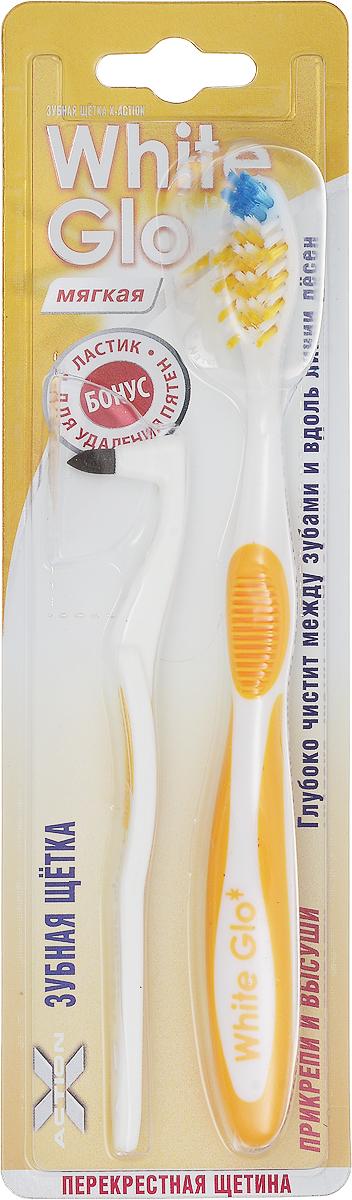 White Glo Зубная щетка, мягкая щетина, цвет: желтый + Ластик для удаления налета86808_желтыйЗубная щетка White Glo для глубокой чистки имеет мягкую разнонаправленную густую щетину DuPont, котораяспособствует более глубокой чистке вдоль линии десен и между зубами. Присоска на ручке позволяетприкреплять щетку к зеркалам и туалетным подставкам после чистки, исключая ее загрязнение.Ластик быстро и эффективно удаляет пятна и налет с зубной эмали. Резиновая вставка на ручка исключаетвыскальзывание. Товар сертифицирован.