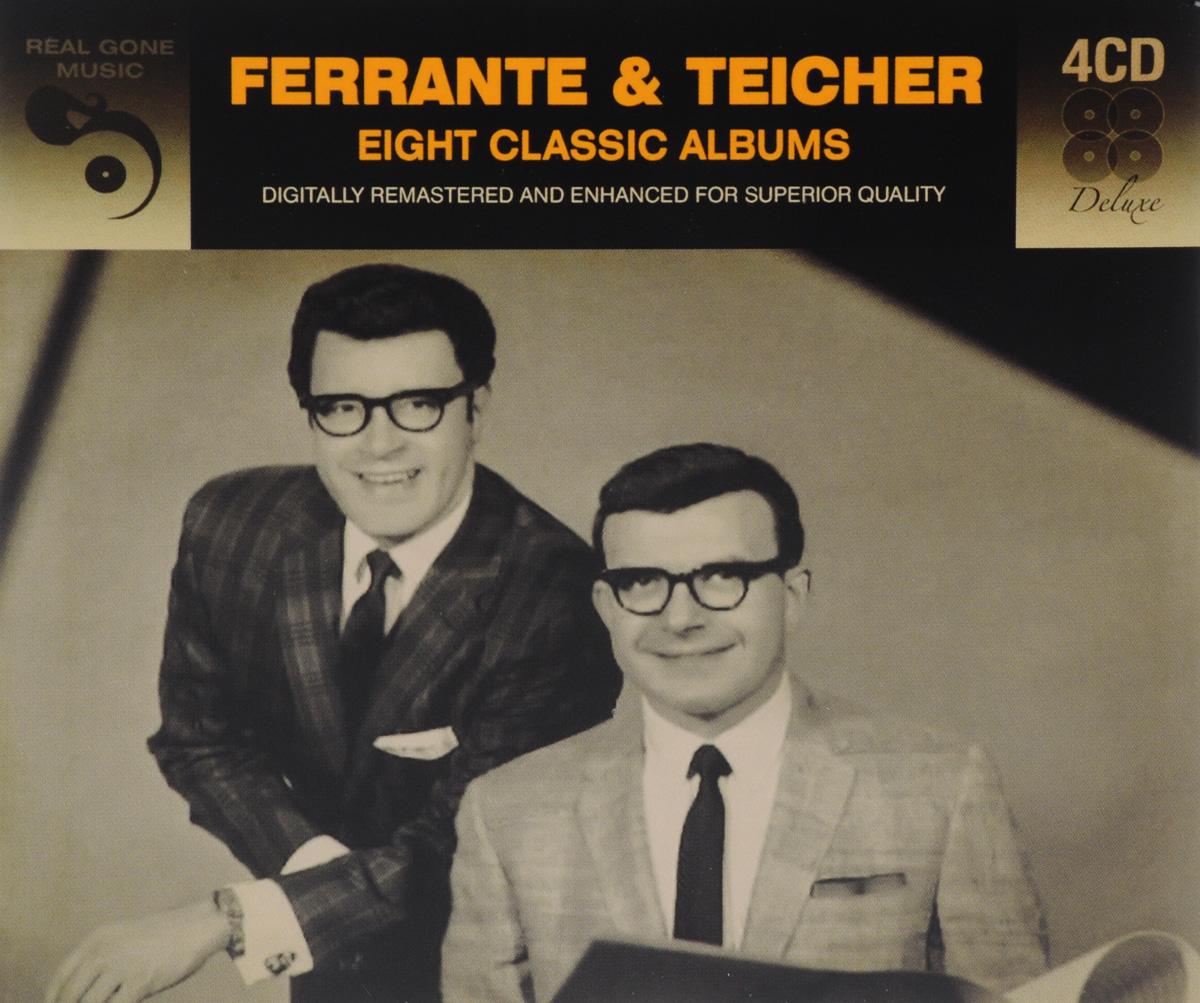 Ferrante & Teicher Ferrante & Teicher. 8 Classic Albums (4 CD) roxy music roxy music the studio albums limited edition 8 lp