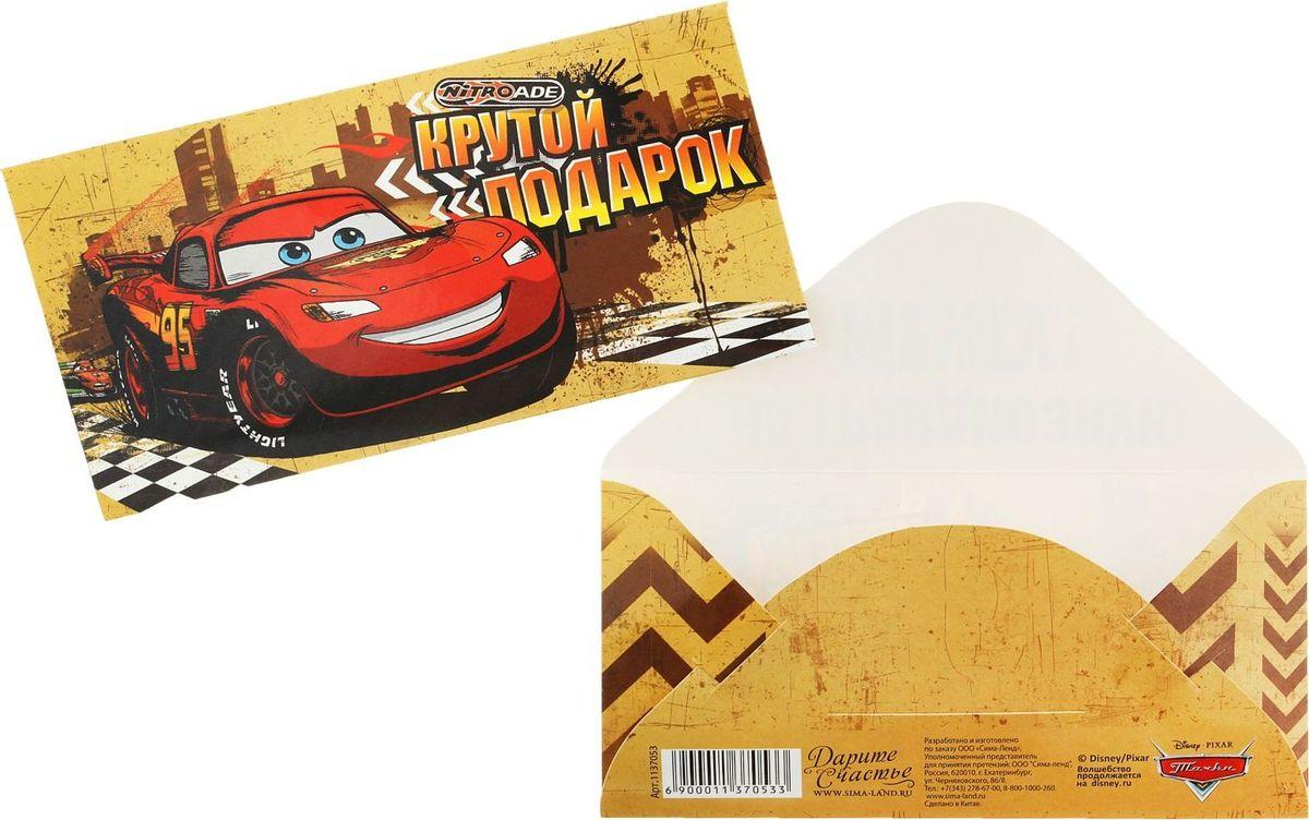 Конверт для денег Disney Крутой подарок. Тачки, 17 х 8,5 см1137053Дарите радость вместе с Disney! Кто не любит получать деньги в качестве подарка? Преподносить их, несомненно, не менее приятно. Купюры любого достоинства обязательно порадуют адресата, если они будут в такой упаковке. В конверт вы также можете положить подарочную карту или сертификат. Изделие изготовлено из картона.