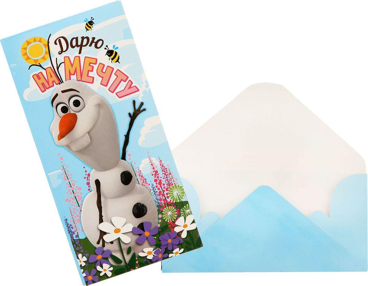 Конверт для денег Disney Дарю на мечту. Холодное сердце, 17 х 8,5 см1137054Конверт для денег Disney выполнен из картона.Кто не любит получать деньги в качестве подарка? Преподносить их, несомненно, не менее приятно. Купюры любого достоинства обязательно порадуют адресата, если они будут в такой упаковке. В конверт вы также можете положить подарочную карту или сертификат.