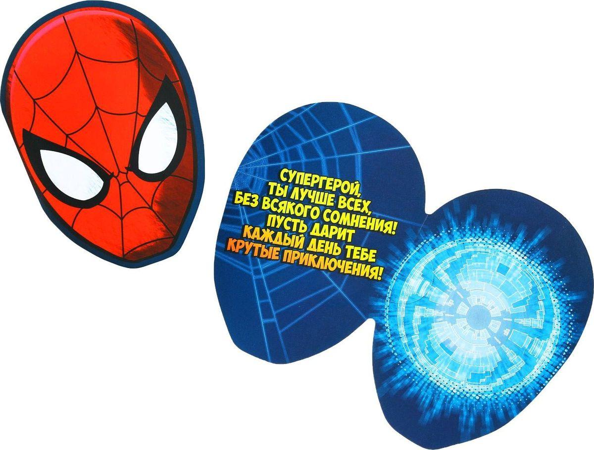Конверт для денег Marvel Маска Человека Паука, 14,1 х 9,6 см1137059Дарите радость вместе с Marvel! Кто не любит получать деньги в качестве подарка? Преподносить их, несомненно, не менее приятно. Купюры любого достоинства обязательно порадуют адресата, если они будут в такой упаковке. В конверт вы также можете положить подарочную карту или сертификат. Изделие изготовлено из картона.