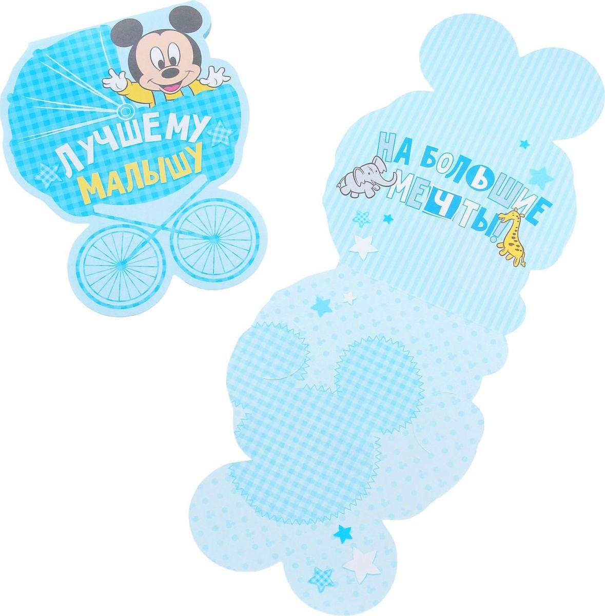 Конверт для денег Disney Лучшему малышу. Микки Маус, 15,2 х 11,6 см1137060Дарите радость каждый день! Положите в конверт с любимыми героями Disney символическую сумму, и пусть чадо потратит её так, как хочет, а потом расскажет о сделанном выборе.Известные персонажи помогут красиво вручить такой универсальный подарок и осуществить мечту ребёнка.