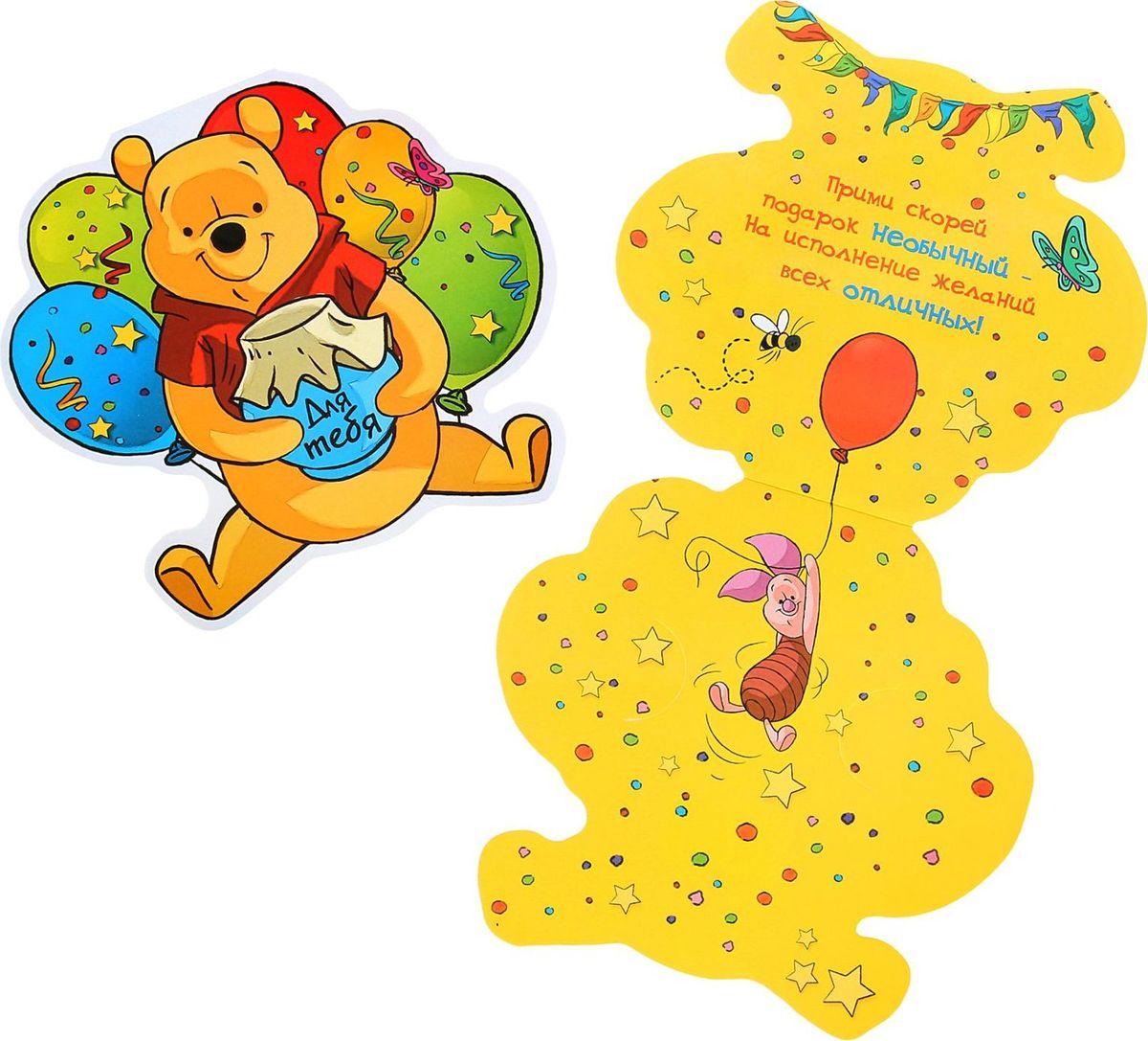 Открытка-конверт для денег Disney Для тебя. Медвежонок Винни, 16,2 х 15,2 см мягкие игрушки disney винни 25 см