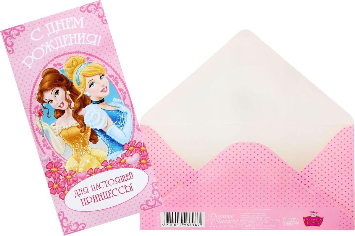 Конверт для денег Disney С Днем рождения! Принцессы, 16,5 х 8 см1298716Дарите радость вместе с Disney! Кто не любит получать деньги в качестве подарка? Преподносить их, несомненно, не менее приятно. Купюры любого достоинства обязательно порадуют адресата, если они будут в такой упаковке. В конверт вы также можете положить подарочную карту или сертификат. Изделие изготовлено из картона.