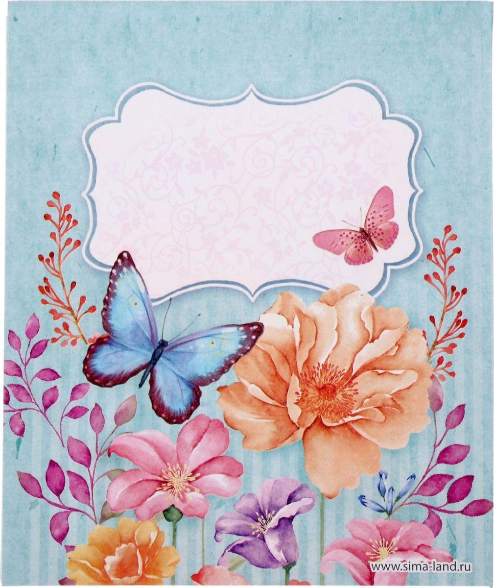 Конверт декоративный Цветочный, 13 х 15,5 см1348728Чудесный бумажный конвертик подойдёт для упаковки небольшого подарка или сувенира. Он послужит прекрасным оформлением для сладостей, чая, кофе или бижутерии. На нём есть место для тёплых слов и пожеланий, имени адресата или отправителя.