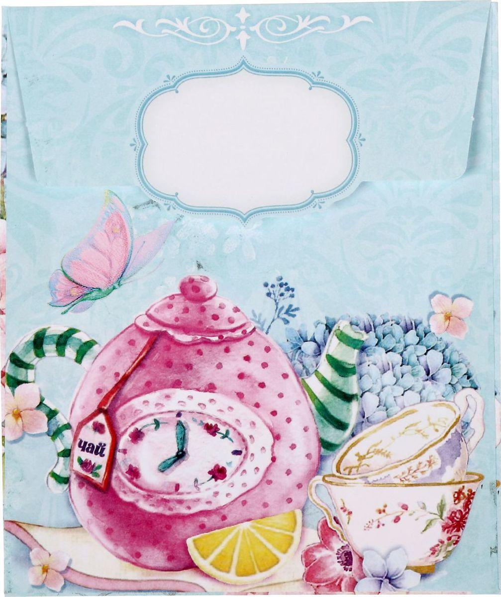 Конверт декоративный Чаепитие, 13 х 15,5 см1348730Чудесный бумажный конвертик подойдёт для упаковки небольшого подарка или сувенира. Он послужит прекрасным оформлением для сладостей, чая, кофе или бижутерии. На нём есть место для тёплых слов и пожеланий, имени адресата или отправителя.