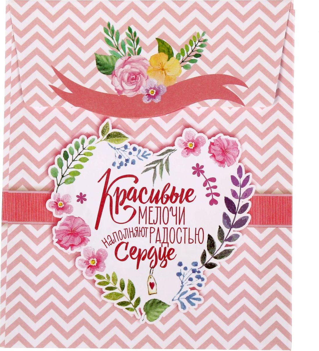 Конверт декоративный Красивые мелочи, 13 х 15,5 см1348737Чудесный бумажный конвертик Красивые мелочи подойдёт для упаковки небольшого подарка или сувенира. Он послужит прекрасным оформлением для сладостей, чая, кофе или бижутерии. На нём есть место для тёплых слов и пожеланий, имени адресата или отправителя.