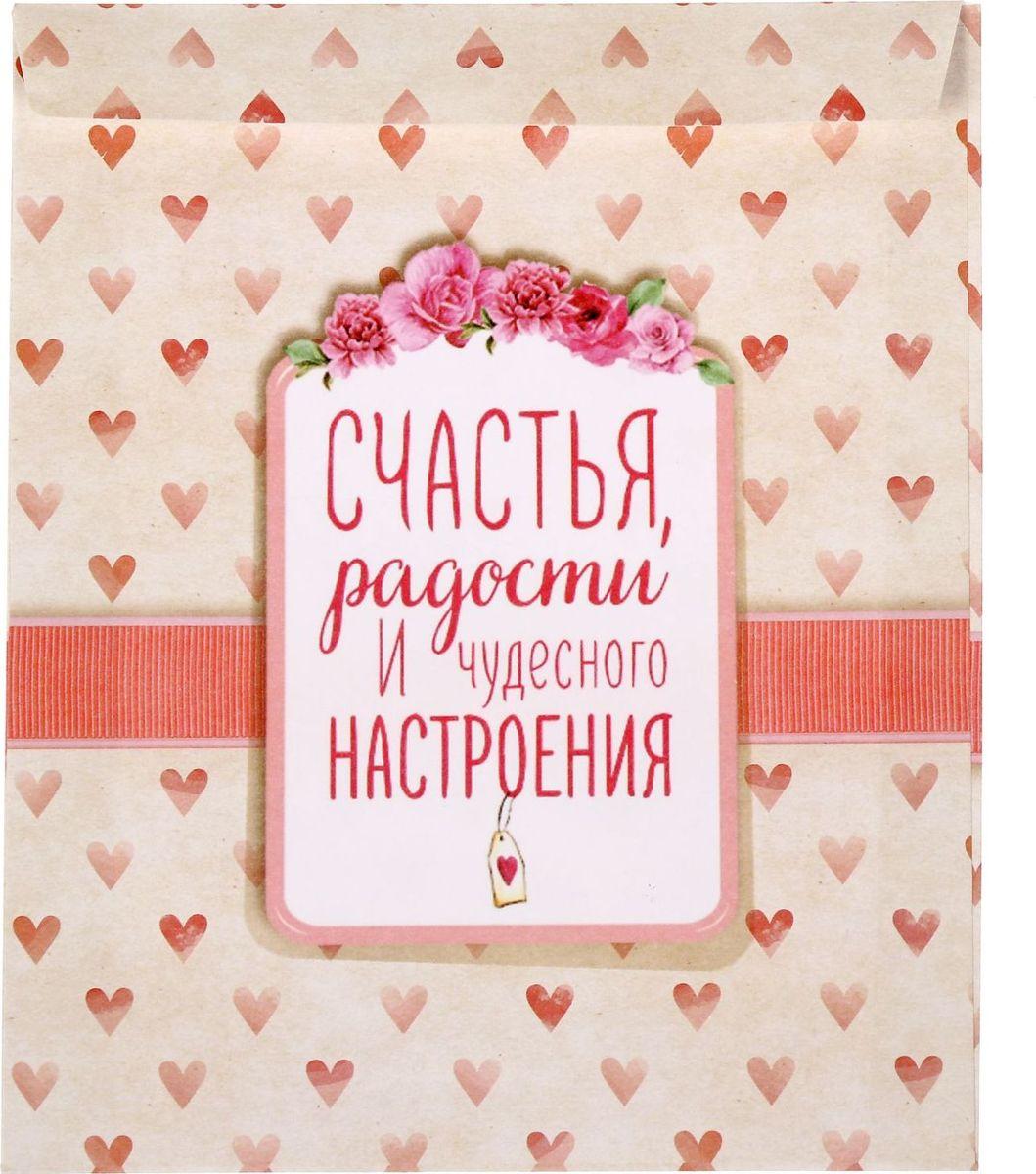 Конверт декоративный Счастье, 13 х 15,5 см1348738Чудесный бумажный конверт Счастье подойдёт для упаковки небольшого подарка или сувенира. Он послужит прекрасным оформлением для сладостей, чая, кофе или бижутерии. На нём есть место для тёплых слов и пожеланий, имени адресата или отправителя.
