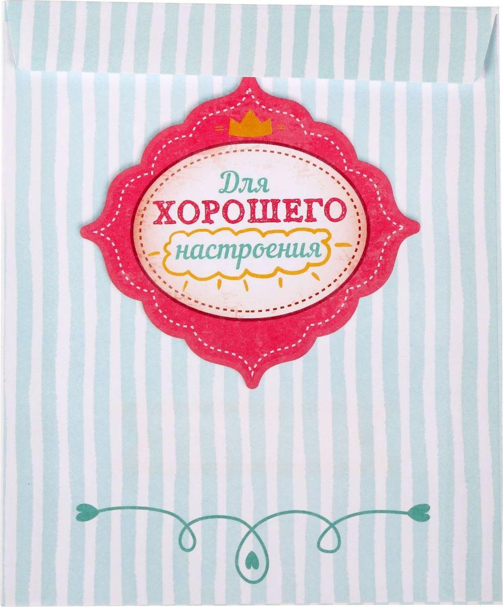 Конверт декоративный Для хорошего настроения, 13 х 15,5 см1348740Чудесный бумажный конвертик подойдёт для упаковки небольшого подарка или сувенира. Он послужит прекрасным оформлением для сладостей, чая, кофе или бижутерии. На нём есть место для тёплых слов и пожеланий, имени адресата или отправителя.