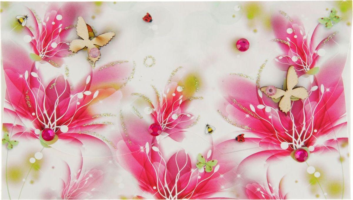Конверт для подарка Универсальный. Розовые цветы, 16 х 9 см2391797Невозможно представить нашу жизнь без праздников! Мы всегда ждём их и предвкушаем, обдумываем, как проведём памятный день, тщательно выбираем подарки и аксессуары, ведь именно они создают и поддерживают торжественный настрой. Этот конверт - отличный выбор, который привнесёт атмосферу праздника в ваш дом!