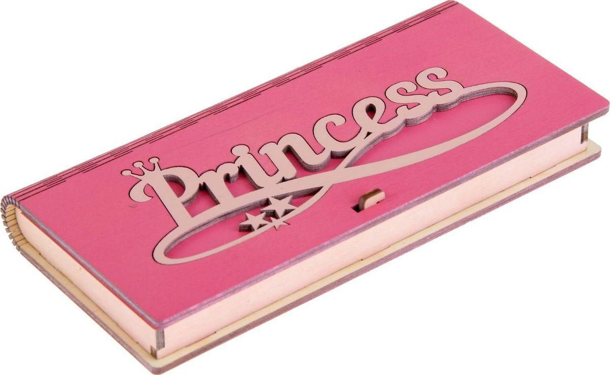 Конверт для подарка Princess, цвет: розовый, 17 х 8,5 х 2 см2391852Невозможно представить нашу жизнь без праздников! Мы всегда ждём их и предвкушаем, обдумываем, как проведём памятный день, тщательно выбираем подарки и аксессуары, ведь именно они создают и поддерживают торжественный настрой. Этот конверт - отличный выбор, который привнесёт атмосферу праздника в ваш дом!