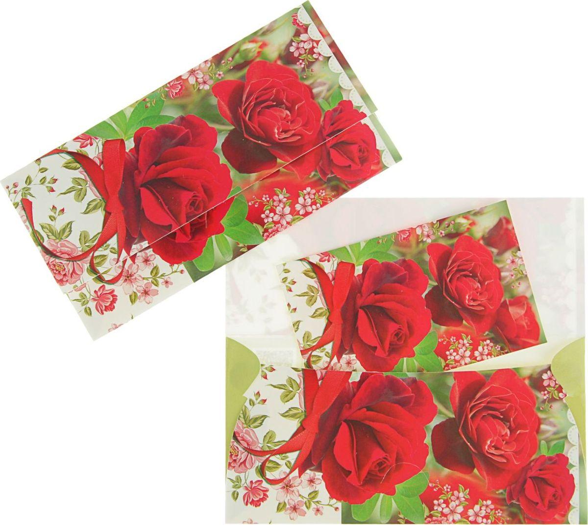Конверт для денег Русский дизайн Универсальный. Красные розы, 8,5 х 16,5 см2430829Невозможно представить нашу жизнь без праздников! Мы всегда ждём их и предвкушаем, обдумываем, как проведём памятный день, тщательно выбираем подарки и аксессуары, ведь именно они создают и поддерживают торжественный настрой. Этот конверт - отличный выбор, который привнесёт атмосферу праздника в ваш дом!