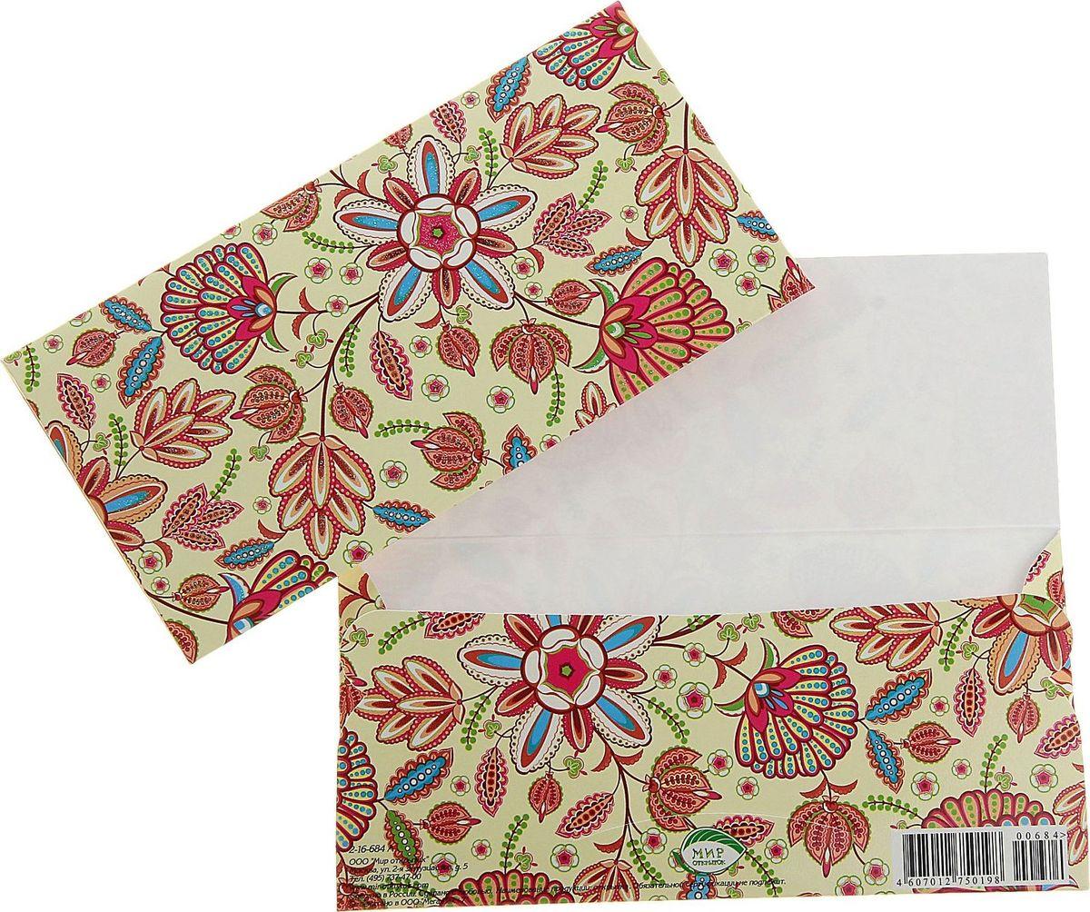 Конверт для денег Мир открыток Универсальный. Цветочный узор, 17 х 8 см778395Всем известно, что хороший подарок - это полезный подарок. А деньги уж точно не будут пылиться в дальнем углу шкафа. Их можно преподнести на любое торжество. Подберите для своего подарка оригинальный конверт и скорее дарите близким радость!Изделие изготовлено из плотного картона, поэтому вы можете не беспокоиться за целостность его содержимого.