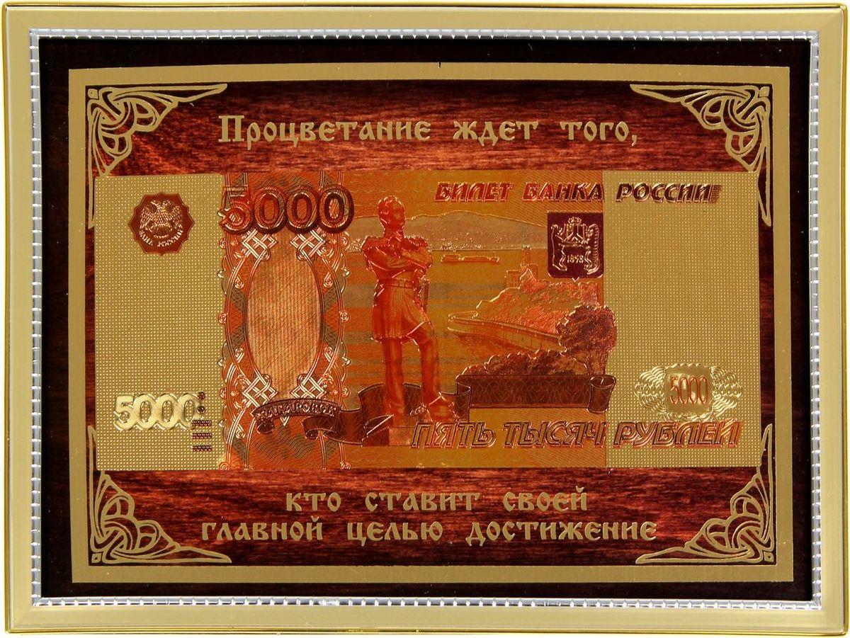 Деньги сувенирные Процветание. Купюра 5000 рублей, в рамке купюра полевое казначейство северо западного фронта денежный знак 500 рублей рсфср 1919 год