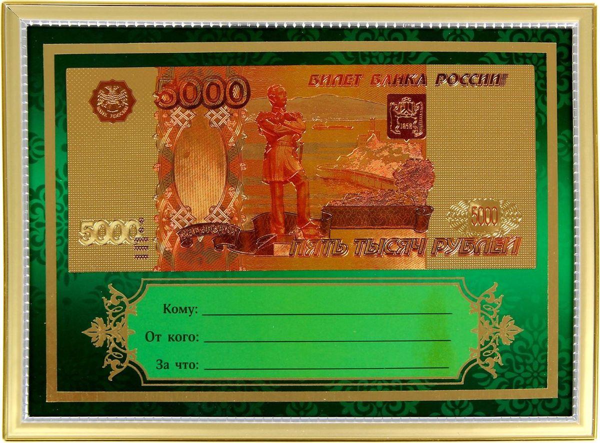 Деньги сувенирные Купюра 5000 рублей, в рамке купюра полевое казначейство северо западного фронта денежный знак 500 рублей рсфср 1919 год