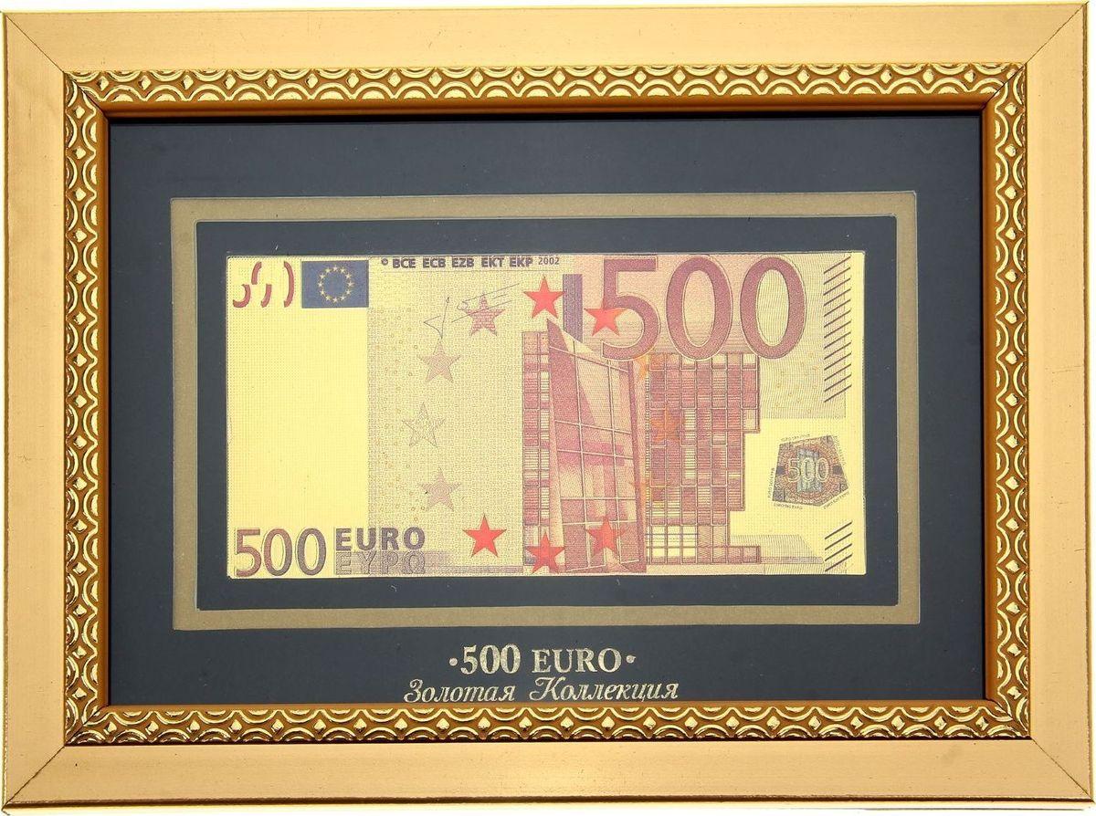 Деньги сувенирные Золотая коллекция. Купюра 500 евро, в рамке172838Эксклюзивная серия Власть денег - оригинальный бизнес-сувенир, который станет не только магнитом для денег, но и стильным украшением кабинета или комнаты. Золотистая рамка с уникальным узором подчеркивает изящество подарка, а благородство темного фона создает великолепный контраст золотой купюре. Купюру можно поставить на стол или повесить на стену.