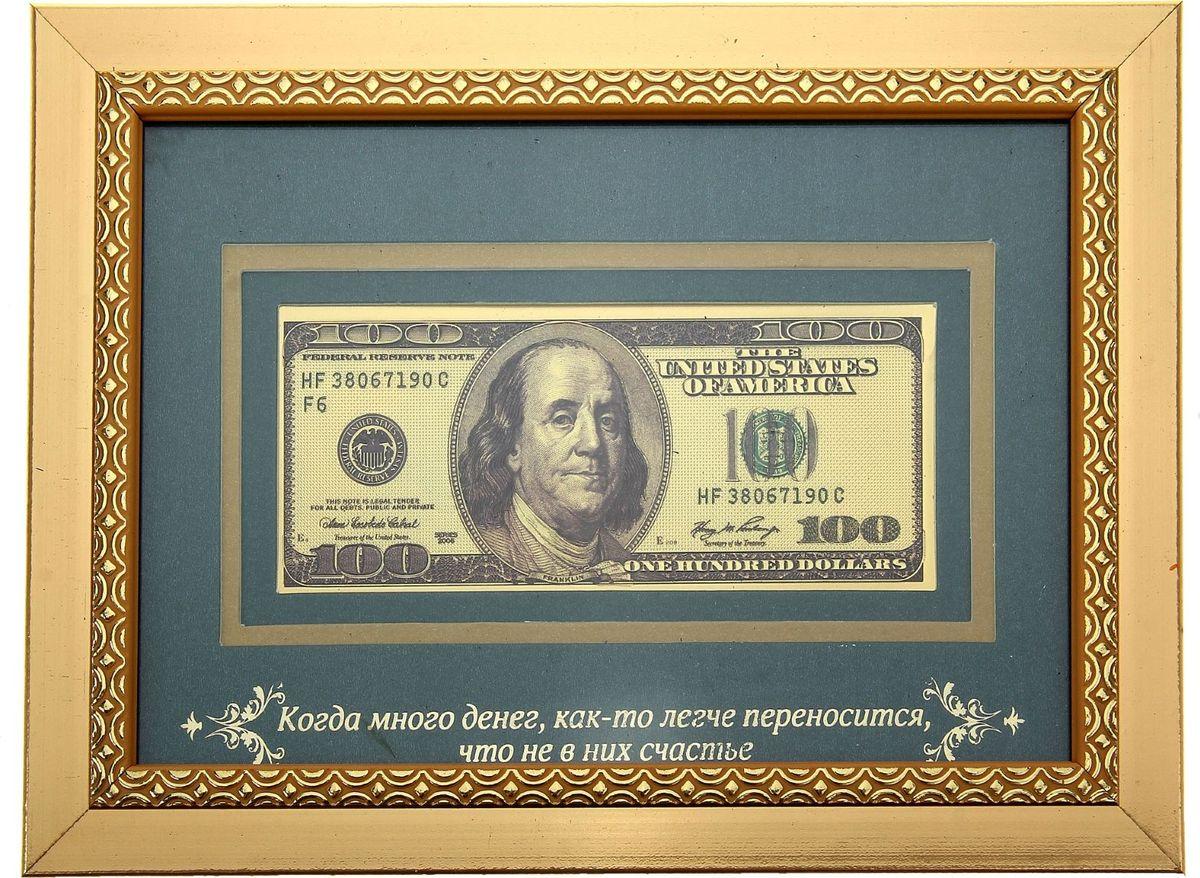 Деньги сувенирные Когда много денег… Купюра 100 долларов, в рамке172842Эксклюзивная серия Власть денег - оригинальный бизнес-сувенир, который станет не только магнитом для денег, но и стильным украшением кабинета или комнаты. Золотистая рамка с уникальным узором подчеркивает изящество подарка, а благородство темного фона создает великолепный контраст золотой купюре. Купюру можно поставить на стол или повесить на стену.