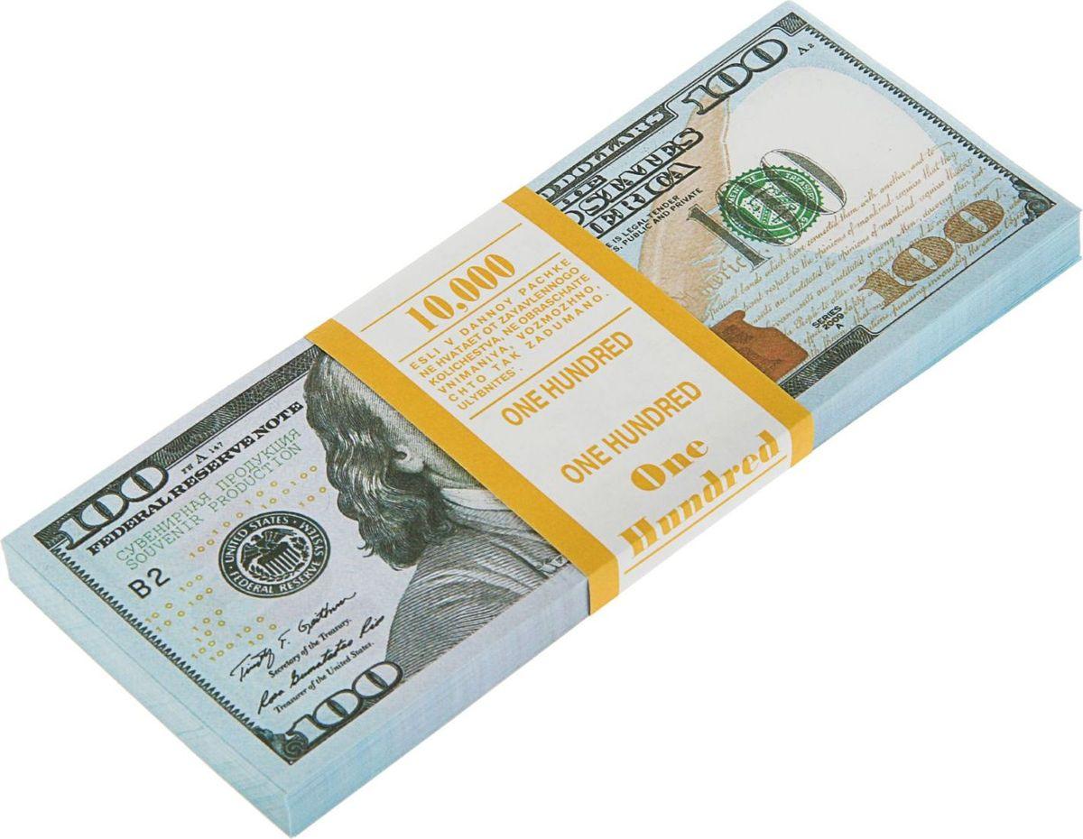 Деньги сувенирные ОКеюшки Купюра 100 долларов, 80 шт1848465Сувенирные деньги Эврика ОКеюшки Купюра 100 долларов подходят для выкупа невесты - это то, что нужно, ведь они имеют банковскую ленту и выполнены в отличном качестве печати. Внимательный человек, правда, вас сразу рассекретит, так как на купюрах есть надпись: Не является платежным средством и Сувенирная продукция. Не рекомендуем демонстративно показывать пачку муляжных денег в местах большого скопления людей, чтоб не привлечь к себе внимание людей с сомнительной репутацией. Размер одной купюры: 6 х 15,5 см.Количество купюр: 80 шт.