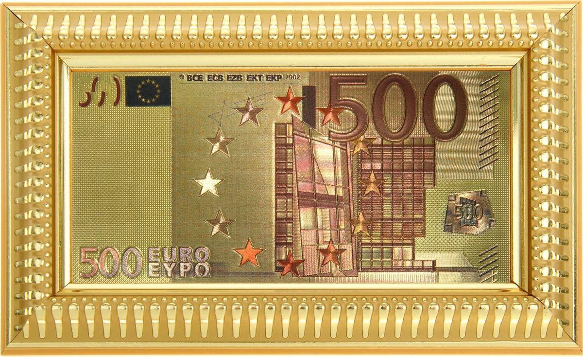 Деньги сувенирные Золотая орда. Купюра 500 евро, в рамке488698Современный и эстетичный вариант пожелания богатства и процветания – это подарочная купюра в изящной рамке. Позолоченная банкнота символизирует достаток и благополучие. Став предметом интерьера, каждый день она будет вдохновлять на то, чтобы двигаться вперед навстречу к успеху. Идеальный подарок для людей, уверенно идущих к своей цели! Сувенирная банкнота станет оригинальным подарком в честь профессиональных достижений или отличным стимулом для создания собственного капитала.