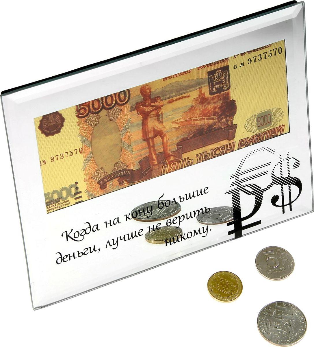Деньги сувенирные Когда на кону большие деньги… Купюра 5000 рублей, в рамке628703Современный и эстетичный вариант пожелания богатства и процветания – это подарочная купюра в изящной рамке. Позолоченная банкнота символизирует достаток и благополучие. Став предметом интерьера, каждый день она будет вдохновлять на то, чтобы двигаться вперед навстречу к успеху. Идеальный подарок для людей, уверенно идущих к своей цели! Сувенирная банкнота станет оригинальным подарком в честь профессиональных достижений или отличным стимулом для создания собственного капитала.