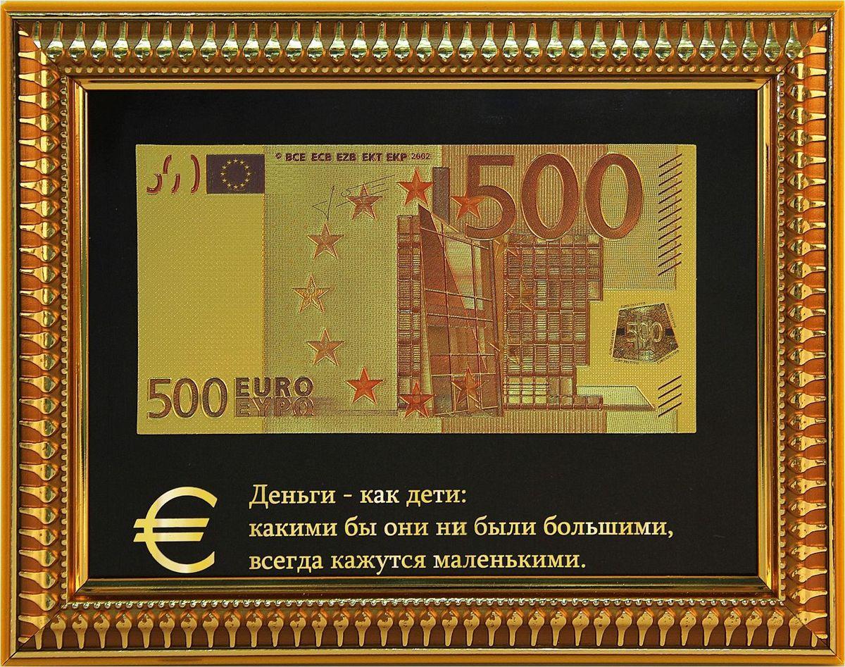 Деньги сувенирные Деньги - как дети… Купюра 500 евро, в рамке842270Современный и эстетичный вариант пожелания богатства и процветания - это подарочная купюрав изящной рамке. Позолоченная банкнота символизирует достаток и благополучие. Цитата подкупюрой является отличным стимулом для создания собственного капитала. Купюра в рамкепреподносится в подарочной упаковке, на обороте которой написана цитата. Став изящнымдополнением вашего интерьера, каждый день она будет вдохновлять на то, чтобы двигатьсявперед навстречу к успеху. Идеальный подарок для людей, уверенно идущих к своей цели!