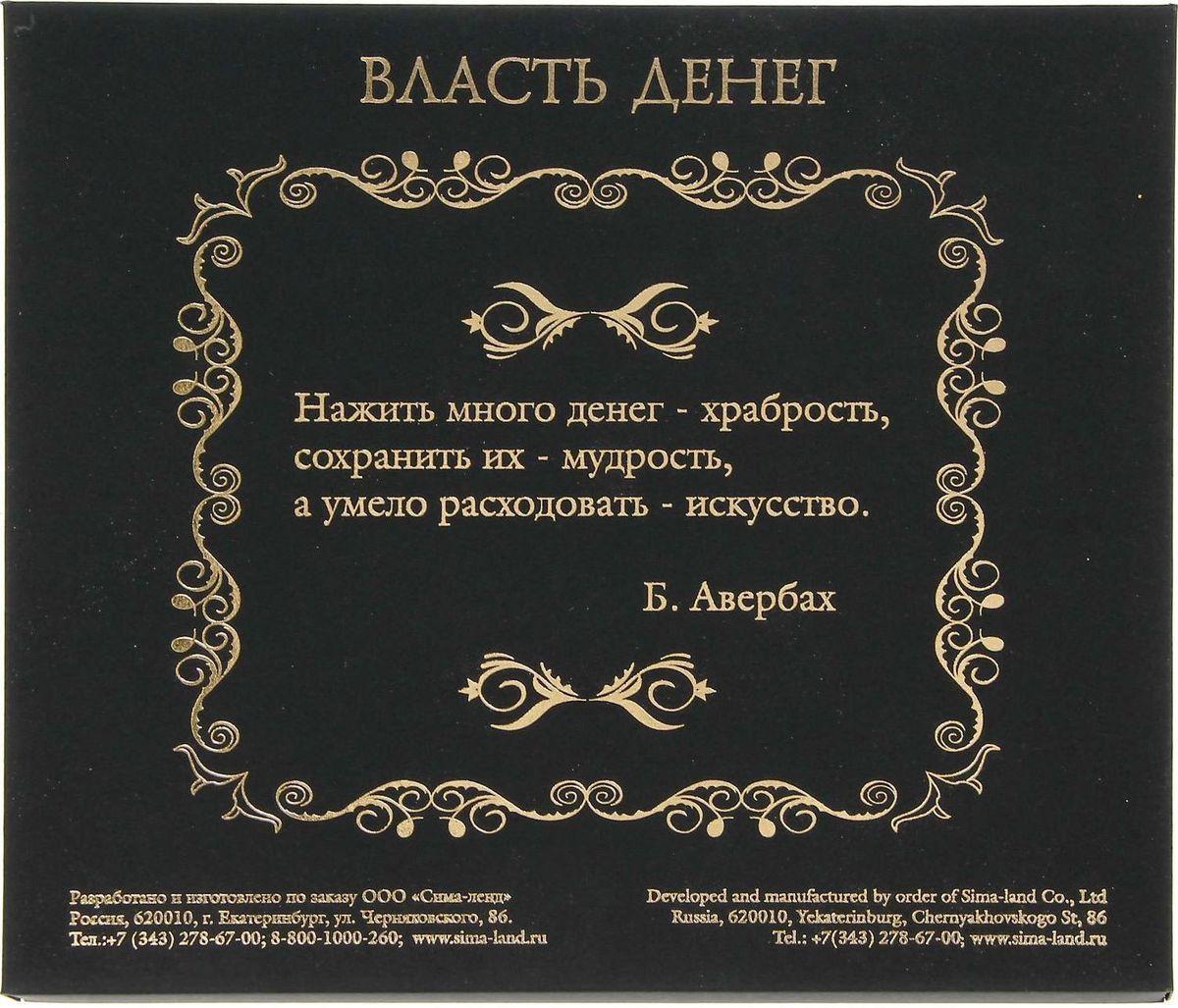 Слова к открытке с деньгами