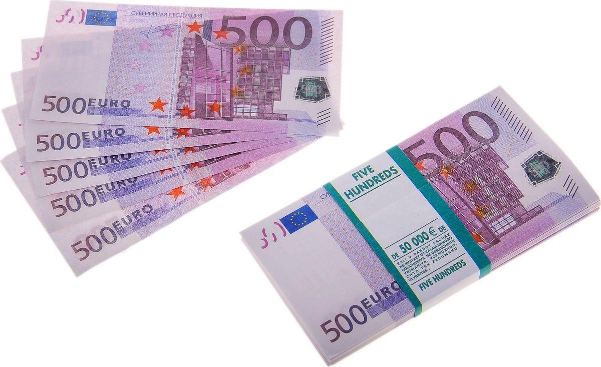 Деньги сувенирные ОКеюшки Пачка купюр 500 евро770169Сувенирные деньги ОКеюшки  Пачка купюр 500 евро подходят для выкупа невесты - это то, что нужно, ведь они имеют банковскую ленту и выполнены в отличном качестве печати. Внимательный человек, правда, вас сразу рассекретит, так как на купюрах есть надпись: Не является платежным средством и Сувенирная продукция. Не рекомендуем демонстративно показывать пачку муляжных денег в местах большого скопления людей, чтоб не привлечь к себе внимание людей с сомнительной репутацией.