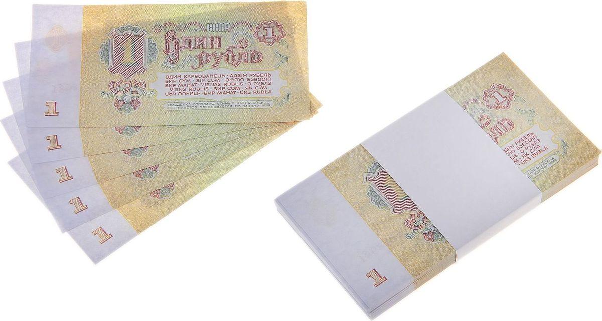 деньги Деньги сувенирные ОКеюшки Пачка купюр СССР 1 рубль