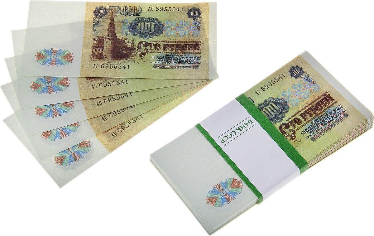 деньги Деньги сувенирные ОКеюшки Пачка купюр СССР 100 рублей