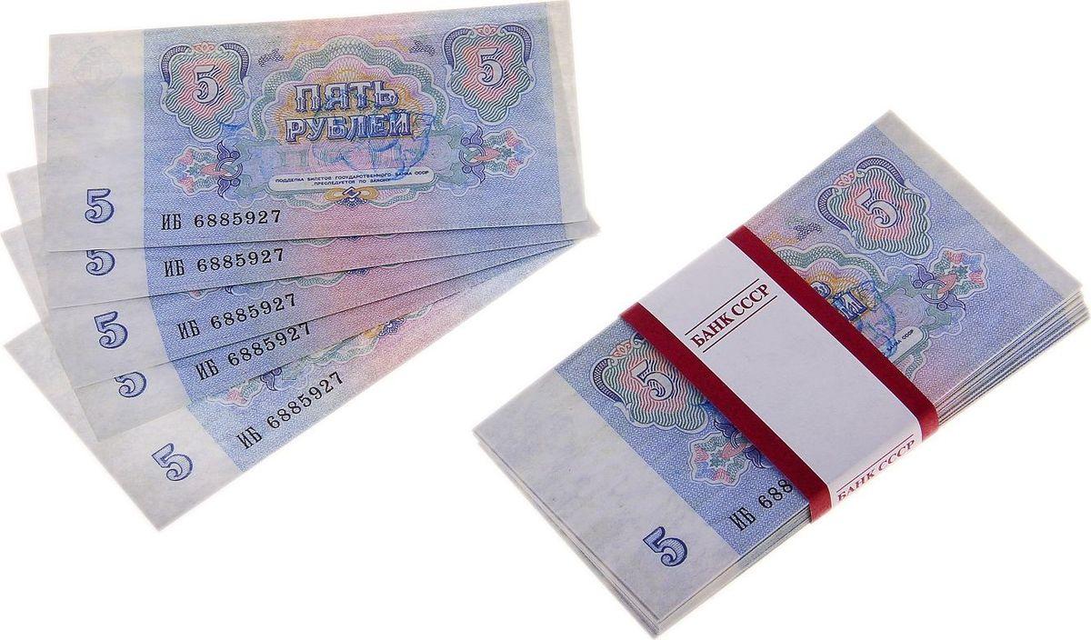 деньги Деньги сувенирные ОКеюшки Пачка купюр СССР 5 рублей