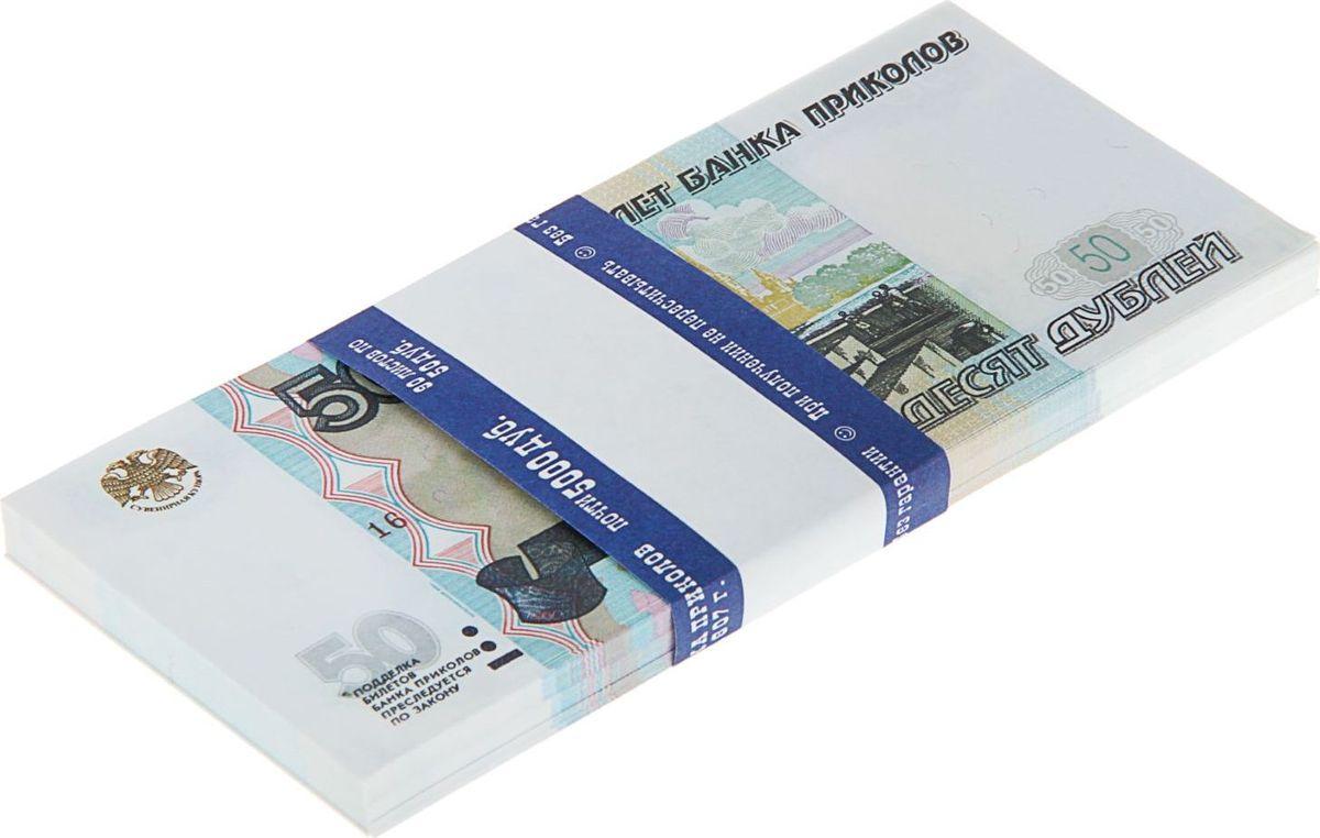"""Сувенирные деньги ОКеюшки """"Пачка купюр 50 рублей""""  подходят для выкупа невесты - это то, что нужно, ведь они  имеют банковскую ленту и выполнены в отличном качестве  печати. Внимательный человек, правда, вас сразу рассекретит,  так как на купюрах есть надпись: """"Не является платежным  средством"""" и """"Сувенирная продукция"""".  Не рекомендуем демонстративно показывать пачку муляжных  денег в местах большого скопления людей, чтоб не привлечь  к себе внимание людей с сомнительной репутацией."""
