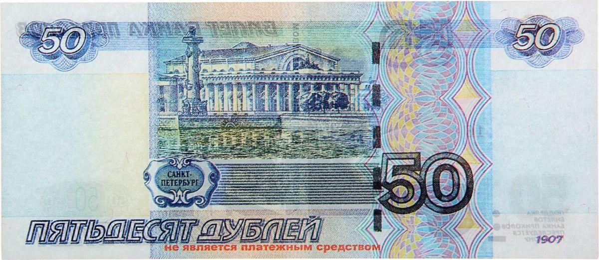 Гифка, картинка деньги бумажные распечатать