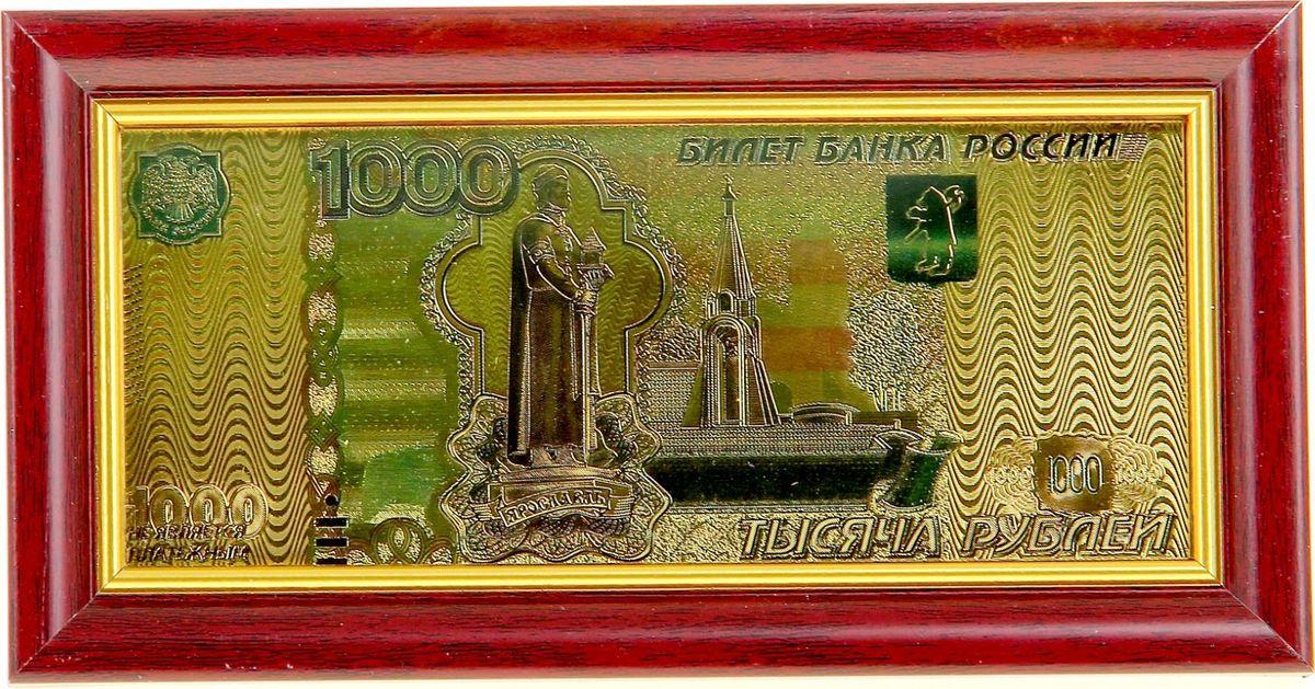 Деньги сувенирные Купюра 1000 рублей, в рамке825764Современный и эстетичный вариант пожелания богатства и процветания – это Купюра в рамке 1000 рублей, с золотой каймой. Позолоченная банкнота символизирует достаток и благополучие. Став предметом интерьера, каждый день она будет вдохновлять на то, чтобы двигаться вперед навстречу к успеху. Купюра в рамке продается в подарочной упаковке, на обороте которой написана цитата. Идеальный подарок для людей, уверенно идущих к своей цели! Сувенирная банкнота станет оригинальным подарком в честь профессиональных достижений или отличным стимулом для создания собственного капитала.
