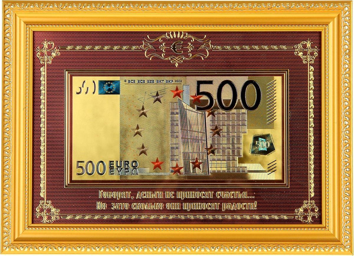 Деньги сувенирные Деньги приносят радость. Купюра 500 евро, в рамке887005Современный и эстетичный вариант пожелания богатства и процветания – это подарочная купюра в изящной рамке. Позолоченная банкнота символизирует достаток и благополучие. Цитата под купюрой является отличным стимулом для создания собственного капитала. Купюра в рамке продается в подарочной упаковке, на обороте которой написана цитата. Став предметом интерьера, каждый день она будет вдохновлять на то, чтобы двигаться вперед навстречу к успеху. Идеальный подарок для людей, уверенно идущих к своей цели!