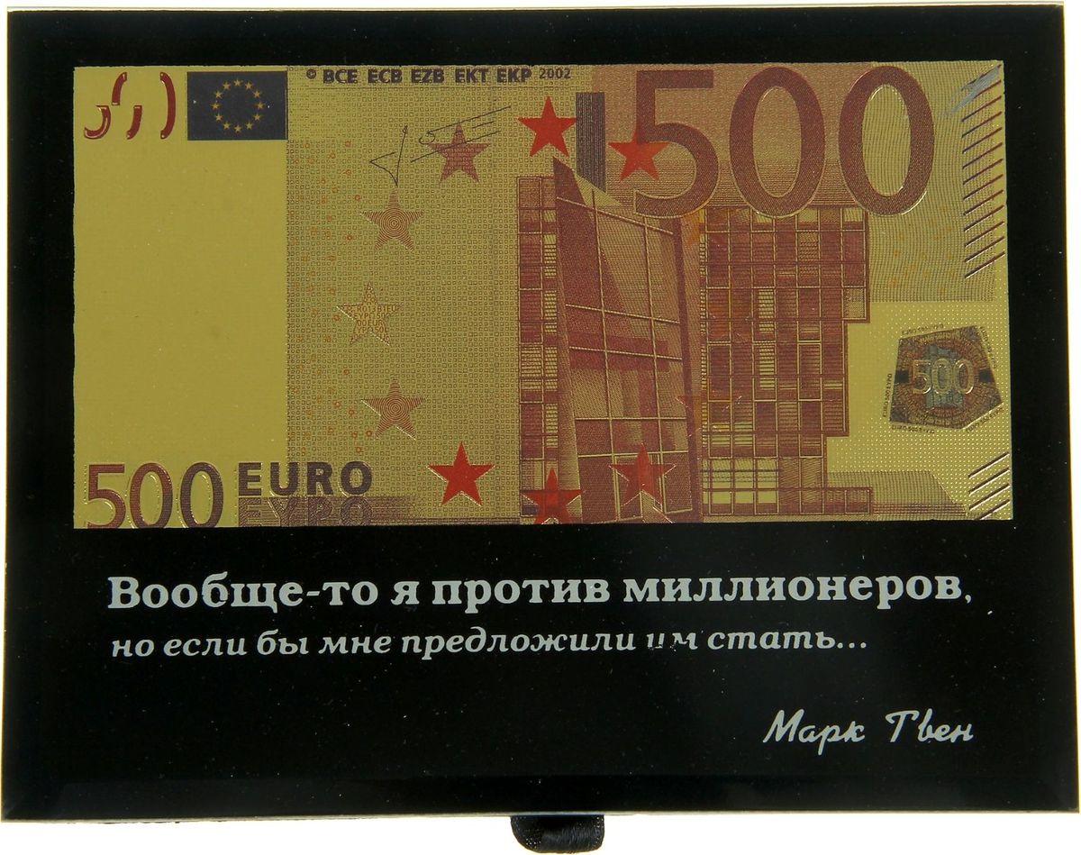 Деньги сувенирные Стать миллионером. Купюра 500 евро, в рамке910192Оригинальный и эстетичный вариант пожелания богатства и процветания – это подарочная Купюра 500 евро в рамке Стать миллионером. Блестящая банкнота символизирует достаток и благополучие, обрамлена элегантным черным стеклом, что еще выгоднее подчеркивает сияние золота. Став интересным акцентом в вашем домашнем или офисном интерьере, каждый день она будет вдохновлять на то, чтобы двигаться вперед навстречу к успеху. Идеальный подарок для людей, уверенно идущих к своей цели! Сувенирная банкнота станет оригинальным подарком в честь профессиональных достижений или отличным стимулом для создания собственного капитала. Преподносится в дизайнерской коробочке с пожеланиями процветания и богатства.