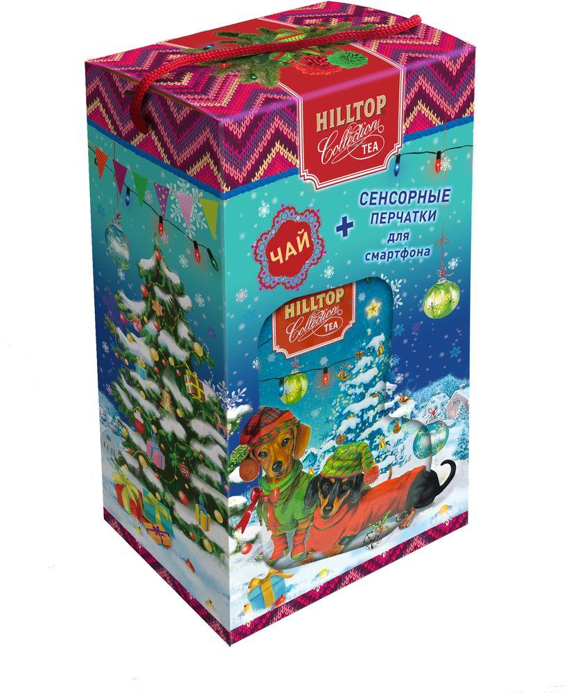 Hilltop Набор Нарядные таксы чай черный листовой Эрл Грейс перчатками, 80 г4607099308749_НГ