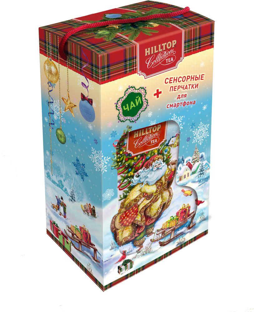 Hilltop Набор Волшебный Дед Мороз чай черный листовой подарок Цейлона с перчатками, 80 г4607099308527_НГ