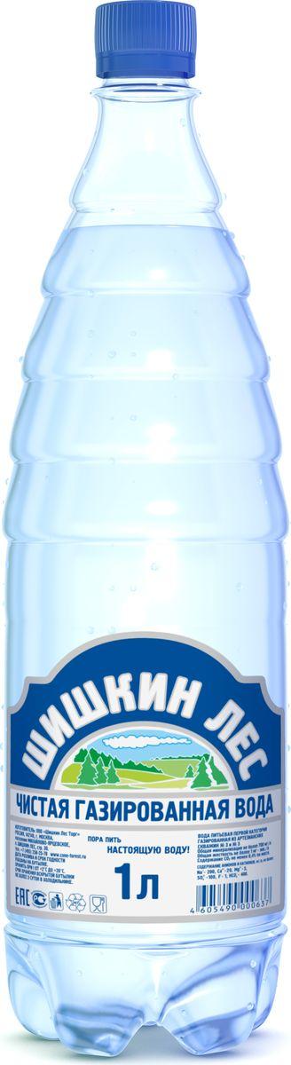 Шишкин лес вода питьевая газированная, 1 л4605490000637Вода не опресняется, имеет оптимальный по составу и концентрации набор солей и микроэлементов. Высокая стабильность химического состава и микробиологической безопасности питьевой воды достигается благодаря применению современных технологий производства и непрерывному контролю качества продукции.