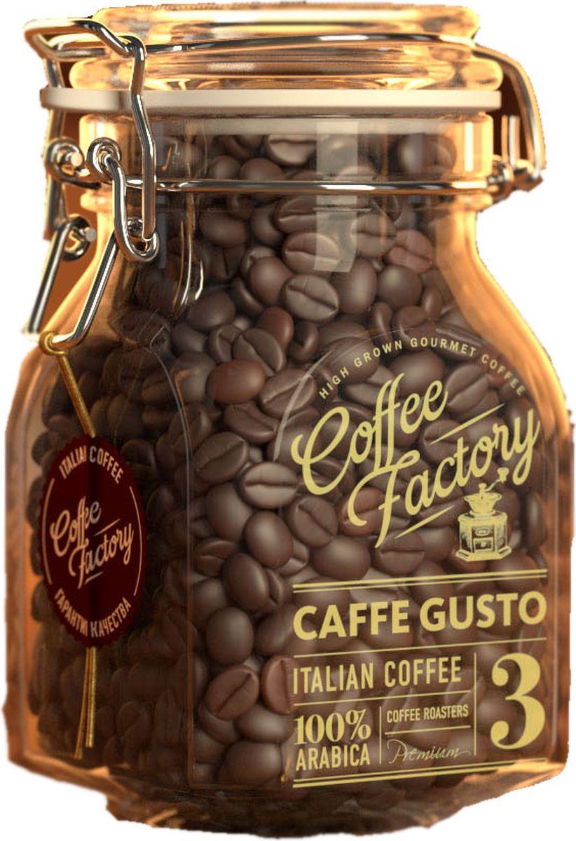 Coffee Factory Gaffe gusto кофе в зернах, 290 г4665272730626Эксклюзивная смесь лучших сортов высококачественной арабики, собранной с лучших плантаций Южной и Центральной Америки. Подходит для приготовления превосходного кофе всех видов. Напиток имеет восхитительный аромат пряных трав, мягкий вкус с деликатной кислинкой и цитрусовыми нотками, долгое ореховое послевкусие. Превосходно раскрывается при приготовлении напитка в френч - прессе.